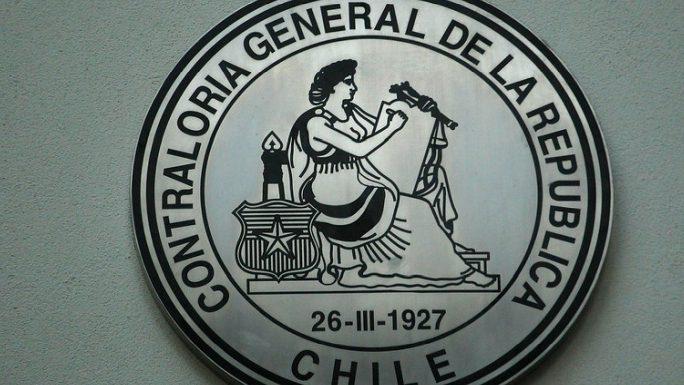 Contraloría sanciona al municipio de Paillaco por falta de control en uso de recursos en corporación
